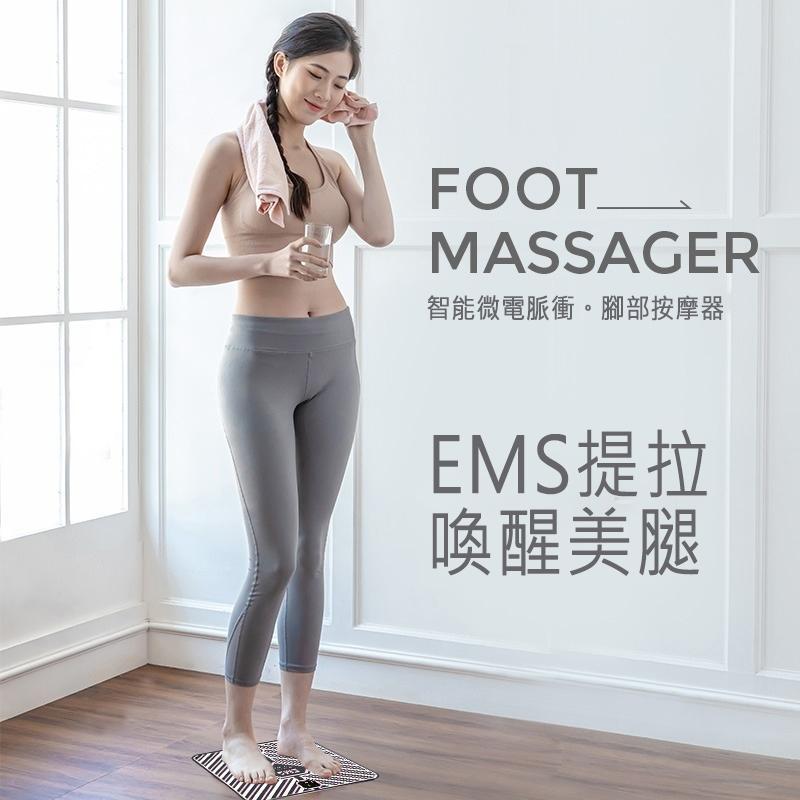 EMS黑科技塑腿墊